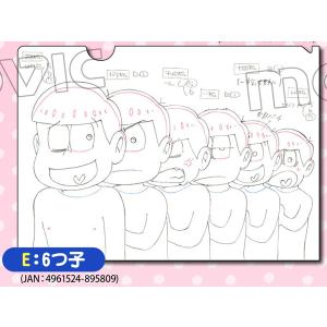 おそ松さん 原画クリアファイル 第2弾 E:6つ子