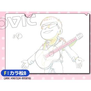 おそ松さん 原画クリアファイル 第2弾 F:カラ松B