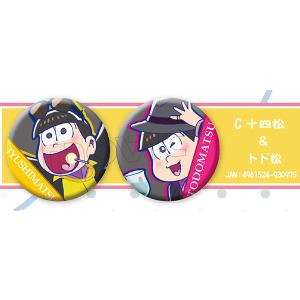 おそ松さん 缶バッジセット C:十四松&トド松