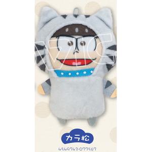 おそ松さん フィンガーマスコット・パペラ カラ松(猫)