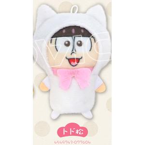 おそ松さん フィンガーマスコット・パペラ トド松(猫)