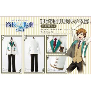 スタミュ -高校星歌劇- 綾薙学園制服(男子冬服) XL
