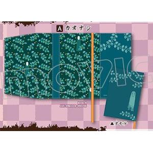 千と千尋の神隠し 和柄ブックカバー A:カオナシ