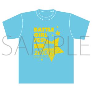 BATTLE GIRL FES. 大神樹祭 2018 イベント事後通販 Tシャツ ブルー L