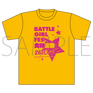 BATTLE GIRL FES. 大神樹祭 2018 イベント事後通販 Tシャツ イエロー L