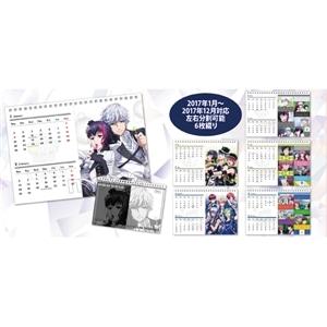 B-PROJECT〜鼓動*アンビシャス〜 卓上カレンダー