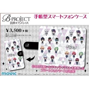 B-PROJECT〜鼓動*アンビシャス〜 手帳型スマートフォンケース