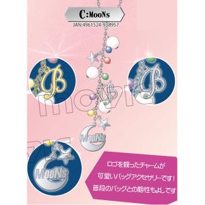 B-PROJECT〜鼓動*アンビシャス〜 バッグアクセサリー C:MooNs