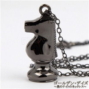 ゴールデン・デイズ 黒のナイトのネックレス