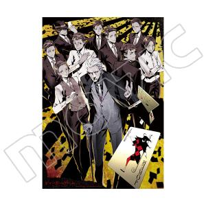 ジョーカー・ゲーム ミニクリアポスター