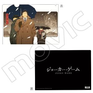 ジョーカー・ゲーム クリアファイル 第4話エンドカード