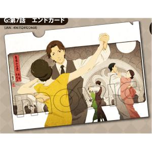 ジョーカー・ゲーム クリアファイル 第7話エンドカード