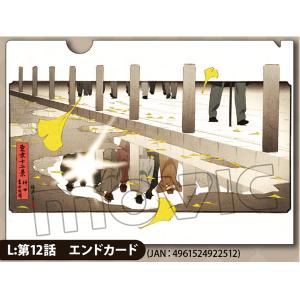ジョーカー・ゲーム クリアファイル 第12話エンドカード