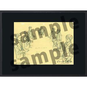 ジョーカー・ゲーム 額装 複製原画 D機関