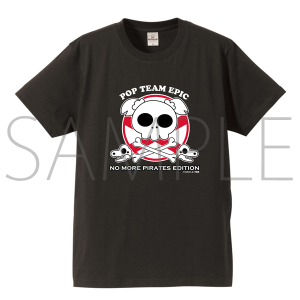 ポプテピピック 海賊版ゼッタイダメTシャツ