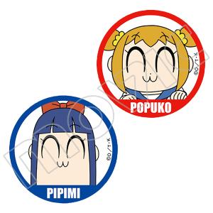 ポプテピピック 缶バッジセット ポプ子&ピピ美