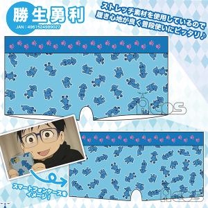ユーリ!!! on ICE ボクサーパンツ 勝生勇利