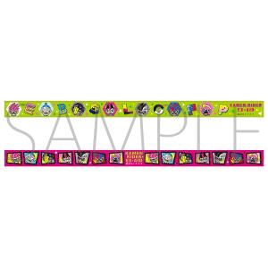 仮面ライダーエグゼイド トリロジー アナザー・エンディング マスキングテープセット