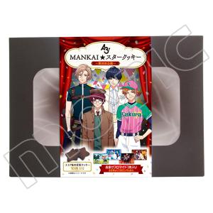 A3! MANKAI★スタークッキー 第四回公演