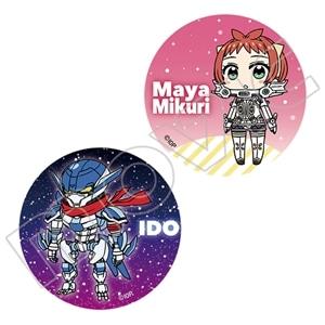 ID-0 缶バッジセット マヤ&イド