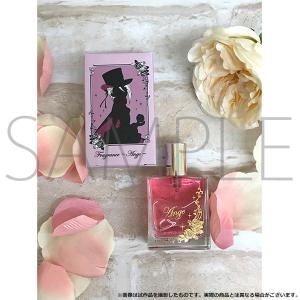プリンセス・プリンシパル オードトワレ(香水) アンジェ