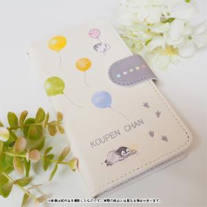 コウペンちゃん 手帳型スマートフォンケース