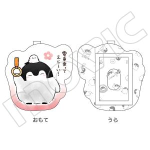 コウペンちゃん パスケース 電車乗ってえら〜い!
