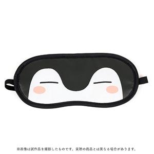 コウペンちゃん アイマスク おやすみしてえら〜い!
