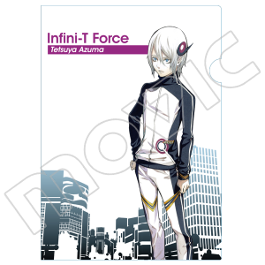 Infini-T Force クリアファイル 東鉄也