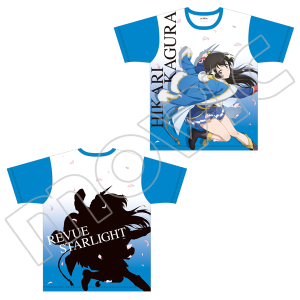 少女☆歌劇 レヴュースタァライト フルグラフィックTシャツ 神楽ひかり
