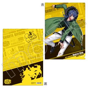 ヒプノシスマイク -Division Rap Battle- クリアファイル 有栖川帝統 Battle Season