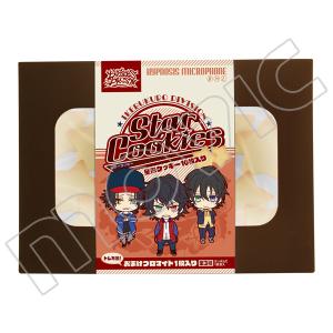 ヒプノシスマイク -Division Rap Battle- スタークッキー Buster Bros!!!