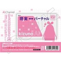 Kizuna AI カードきせかえステッカー A