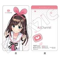 Kizuna AI モバイルバッテリー