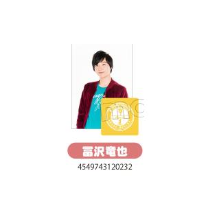 シェアハウCHU! チアリストバンド&ブロマイドセット 冨沢竜也