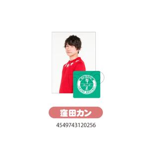 シェアハウCHU! チアリストバンド&ブロマイドセット 窪田カン