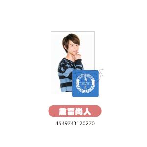 シェアハウCHU! チアリストバンド&ブロマイドセット 倉冨尚人