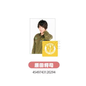 シェアハウCHU! チアリストバンド&ブロマイドセット 原田将司