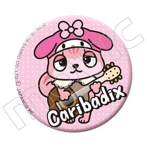 Caribadix 缶バッジ マイメロディ×カリバディクス カリーナ