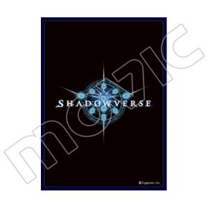 きゃらスリーブコレクション マットシリーズ Shadowverse(No.MT274)