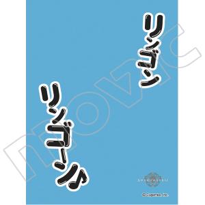 きゃらマットスリーブガード Shadowverse ベルエンジェル(リンゴン リンゴーン♪)(No.MTG005)