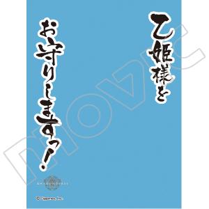 きゃらマットスリーブガード Shadowverse 乙姫お守り隊(乙姫様をお守りしますっ!)(No.MTG007)