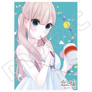 きゃらスリーブコレクション マットシリーズ  恋と嘘「真田莉々奈」(No.MT360)