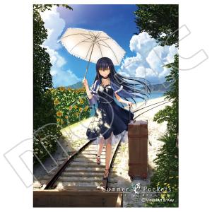 きゃらスリーブコレクション マットシリーズ Summer Pockets 久島鴎(No.MT453)