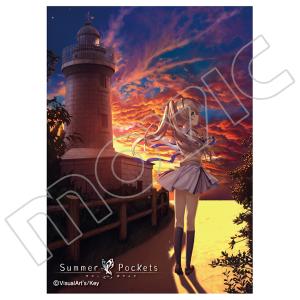 きゃらスリーブコレクション マットシリーズ Summer Pockets 紬ヴェンダース(No.MT454)