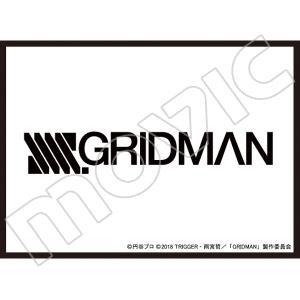 きゃらスリーブコレクション マットシリーズ SSSS.GRIDMAN D(No.MT535)
