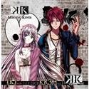 【K】webラジオDJCD KR3rd Vol.1