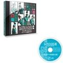 CD『ミュージカル「忍たま乱太郎」第6弾〜凶悪なる幻影!〜』