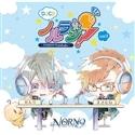 DJCD「NORN9 ノルン+ノネット」 WEBラジオ ノルラジ vol.1