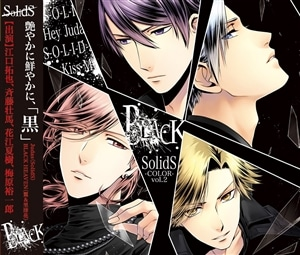 SolidS ユニットソングシリーズ COLOR [-BLACK-]